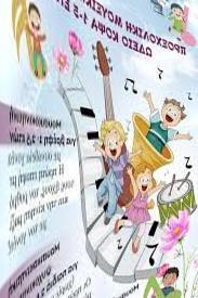 Concert of Trio moto perpetuo in Komotini - paratiritis-news
