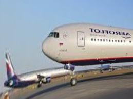 Aeroflot: Lisbon will be the 139th destination of the summer