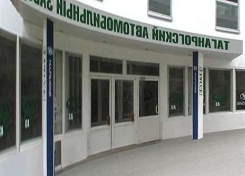 Property of Gelendzhik Bank put up for auction for 116 million rubles